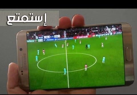 صورة أفضل وأروع تطبيق لسيرفرات IPTV لمشاهدة القنوات العالمية  تحديث أوتوماتيكي لن تجده في play store
