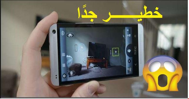 صورة خطيـــــــــــــــر جدا : هكذا يتم اختراق هاتفك  !!!