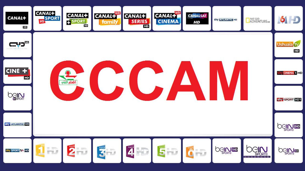 صورة أسهل طريقة للحصول على سيرفر CCCAM مدفوع مجانا + كسر أغلب الباقات في قمر Astra