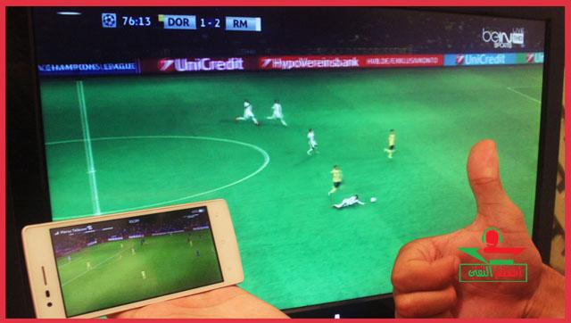 صورة تعرف على تطبيقين رائعين جدا  لمشاهدة القنوات المشفرة + يدعمان أجهزة Smart Tv