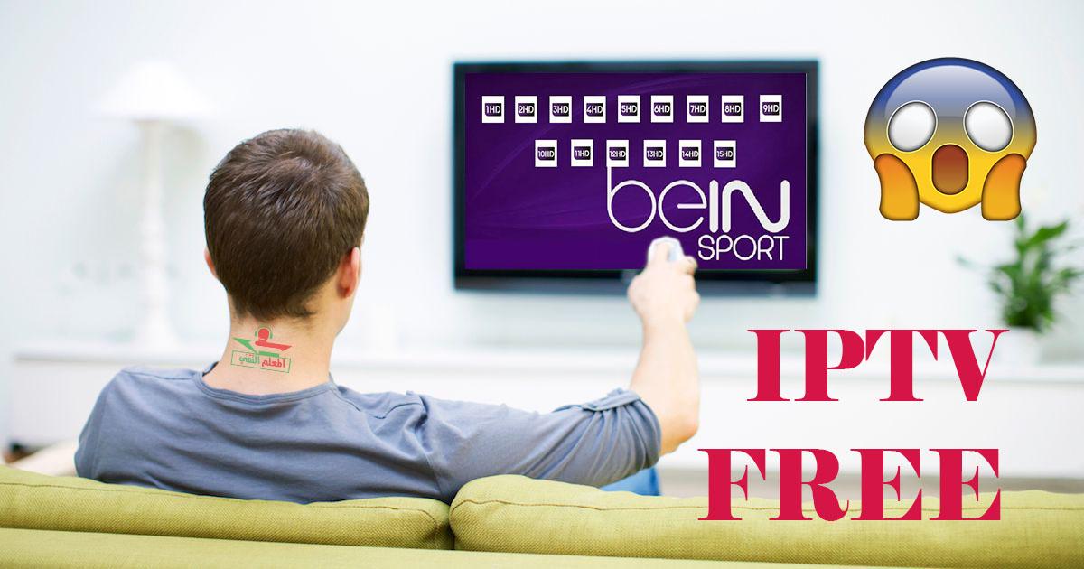 صورة تعرف على أكبر مصدر مجاني لسيرفرات IPTV ● آلاف القنوات بانتظارك لذا انتهز الفرصة ● 2017