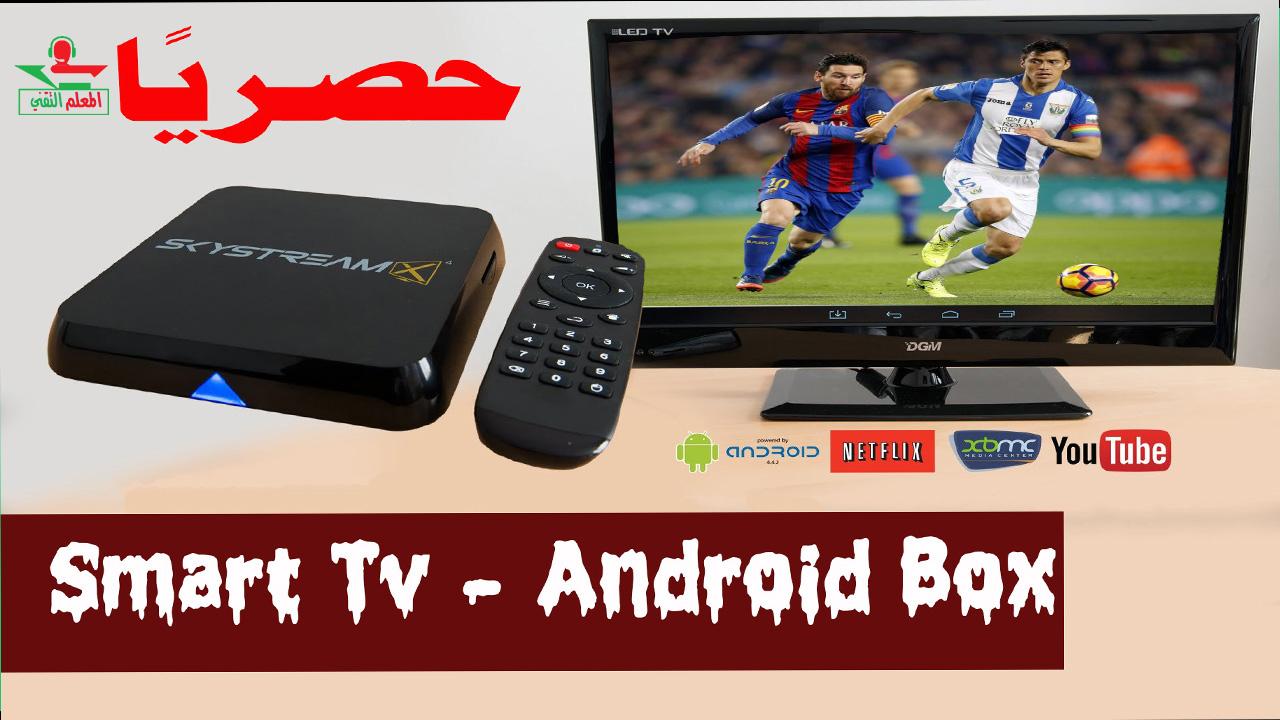 صورة حصريا : طريقة احترافية للحصول على سيرفرات IPTV مدفوعة مجانا لأجهزة Smart tv و Android Box