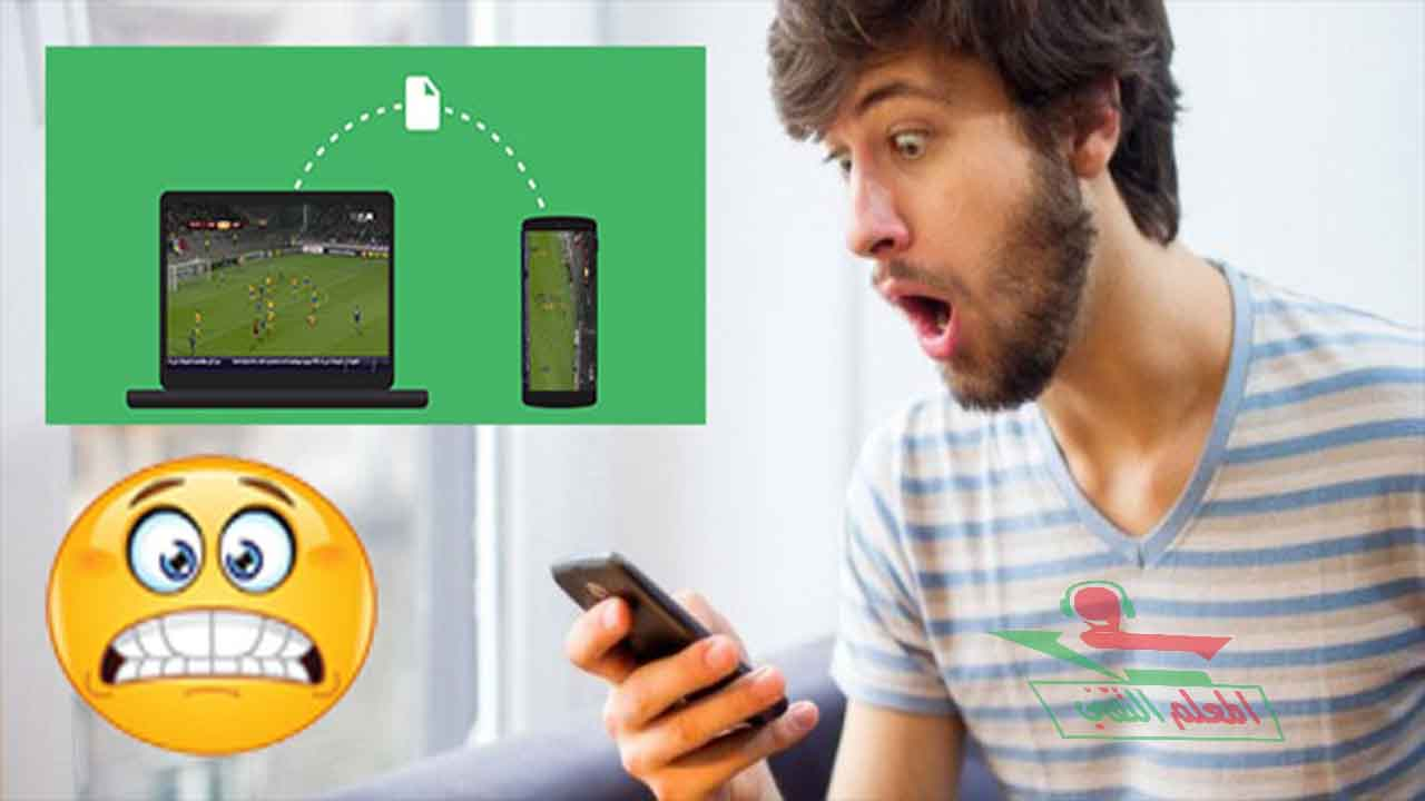 صورة حصريا : طريقة رائعة ستغنيك عن البحث على تطبيقات مشاهدة القنوات المشفرة