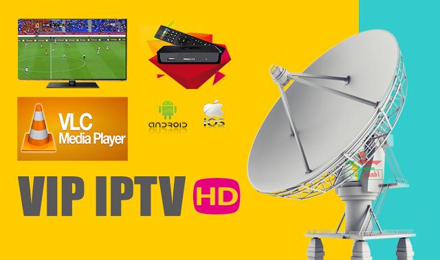 صورة موقع رائع للحصول على سيرفرات VIP IPTV بجودة خرافية وبالمجان