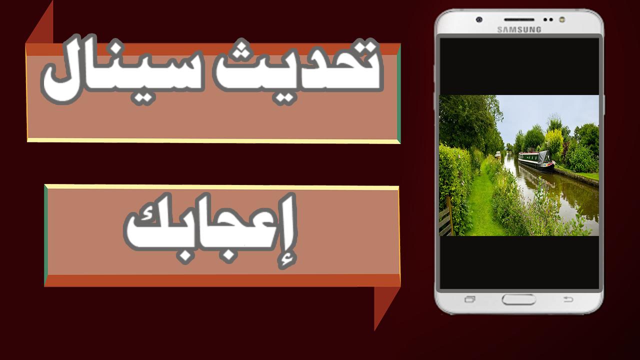 صورة تحديث مميز وإضافة نسخة خاصة بأجهزة Android Box
