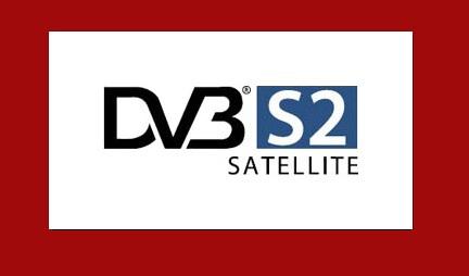 صورة تعرف على نظام DVB-S2