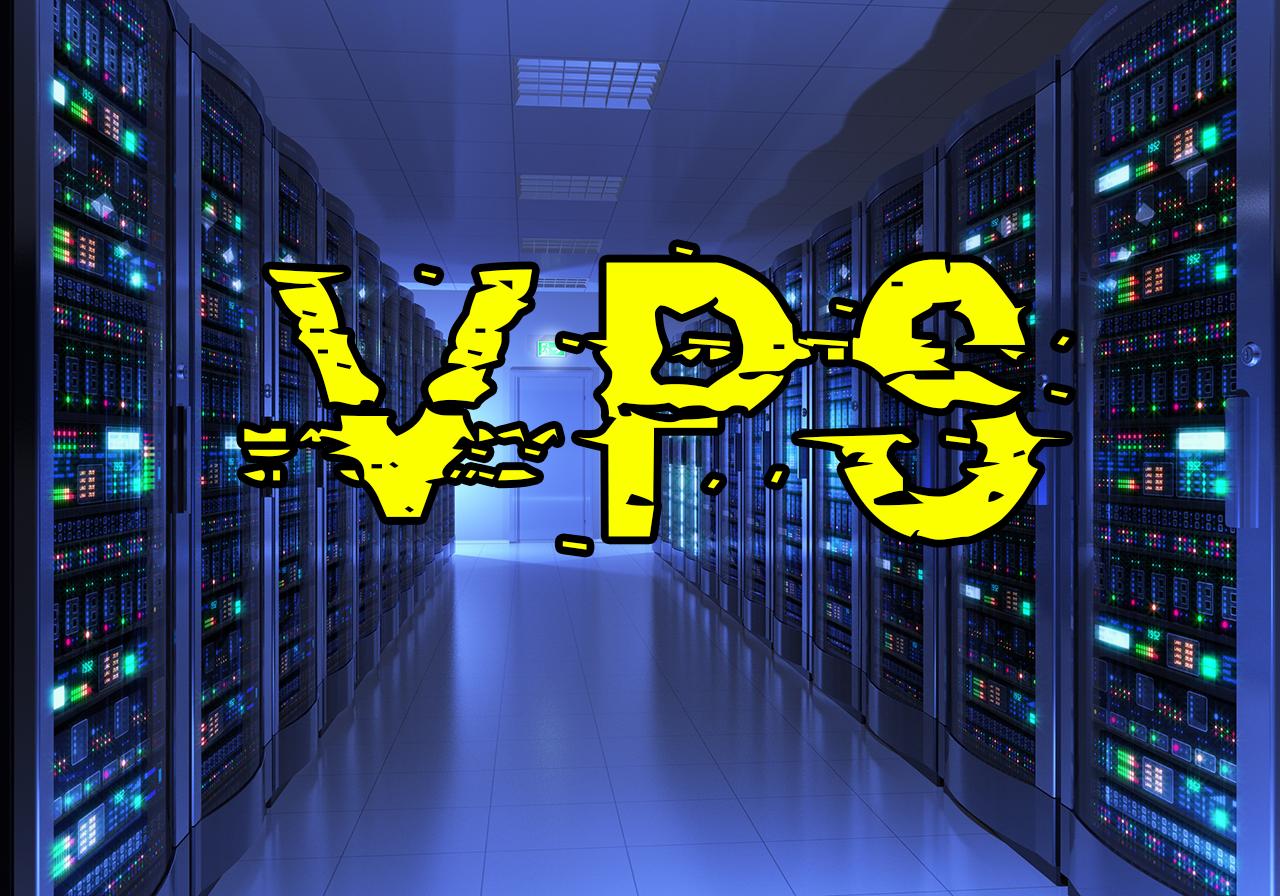 صورة ما هو VPS ولماذا يحتاجه الموزع لإنشاء سيرفرات  CCCam – Newcamd – Mgcamd ؟