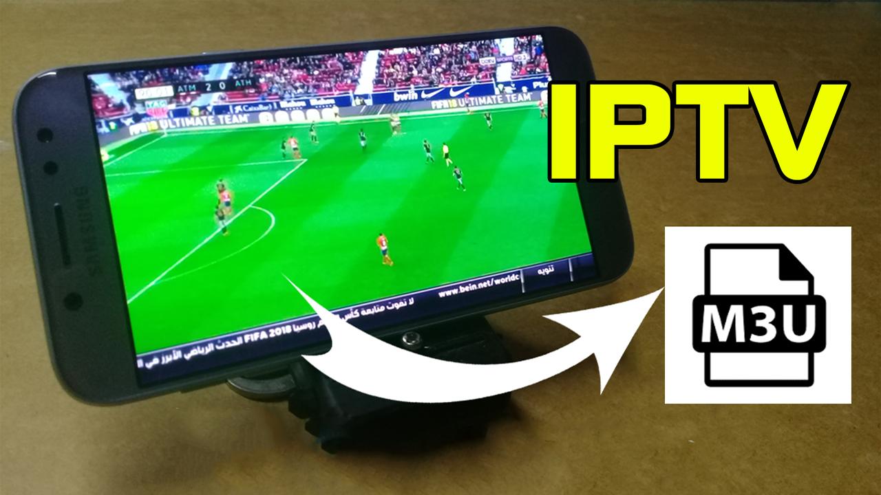 صورة استخراج سيرفرات IPTV من أي تطبيق