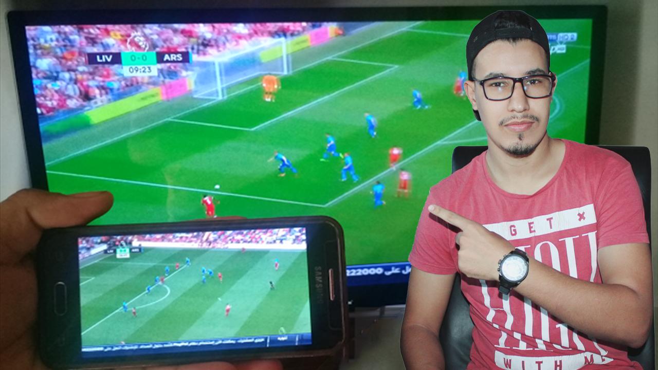 صورة أفضل تطبيق بث يدعم خاصية Dlna لمشاهدة معظم القنوات على التلفاز من خلال الهاتف