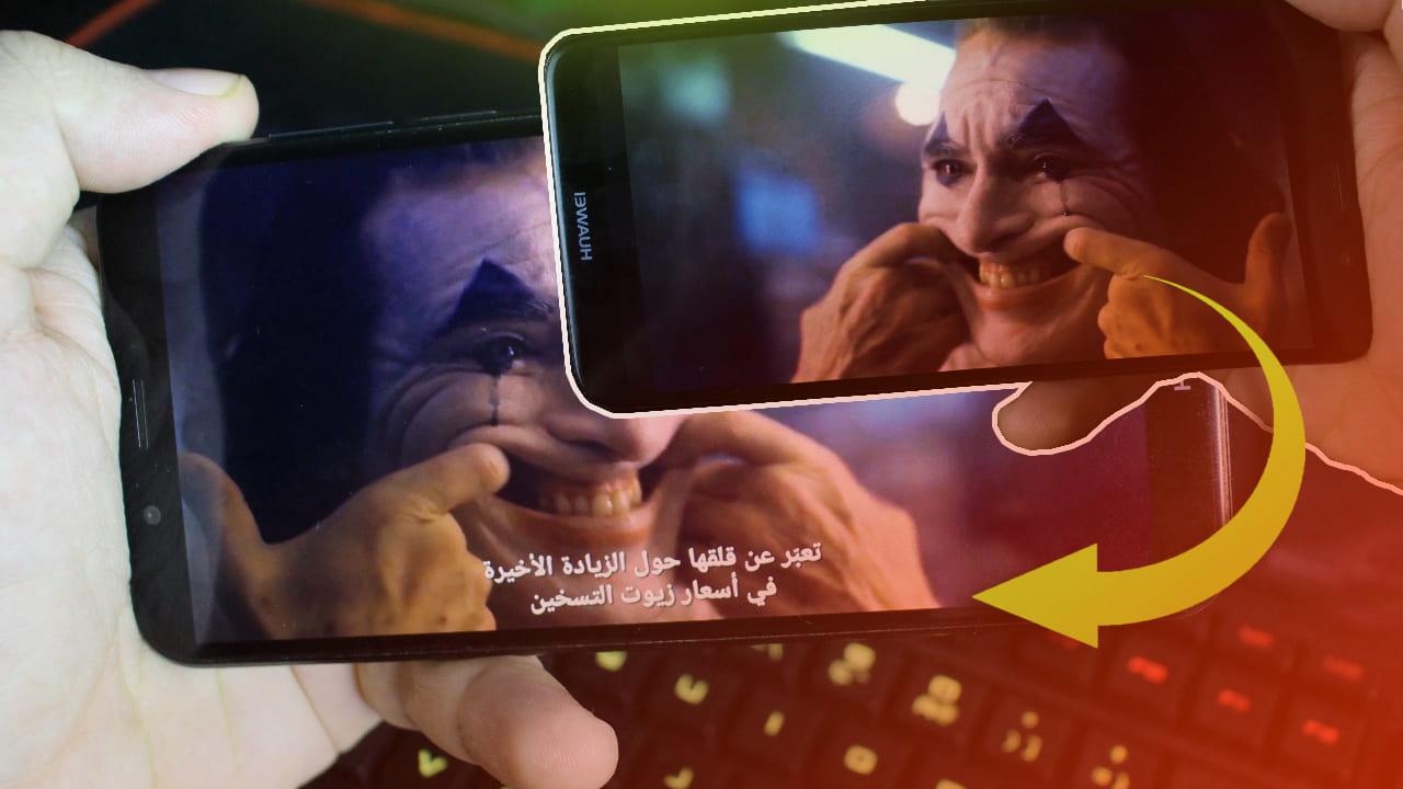 صورة العملاق يعود في تحديثه الرابع وشرح اضافة الترجمة لسيرفرات البث الأجنبية