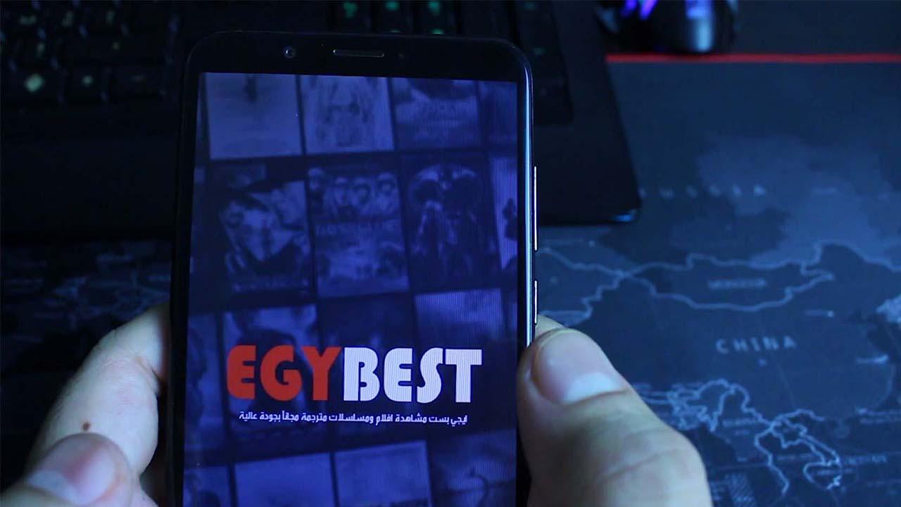 صورة سارع لتحميل تطبيق EGYBEST النسخة الأخيرة بدون اعلانات ويدعم الأنترنيت الضعيف
