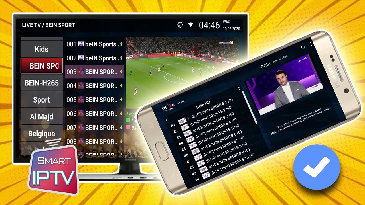 صورة لن تدفع منذ الآن اشتراك IPTV افخم التطبيقات المدفوعة بالمجان شاهد واحكم