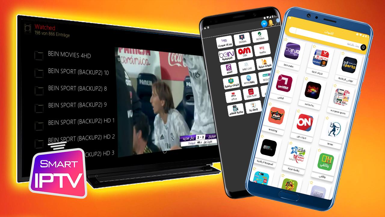 صورة قل وداعا لدفع اشتراكات IPTV و Netflix من رأسك ثلاثة تطبيقات خرافية يجب ان تتواجد في هاتفك