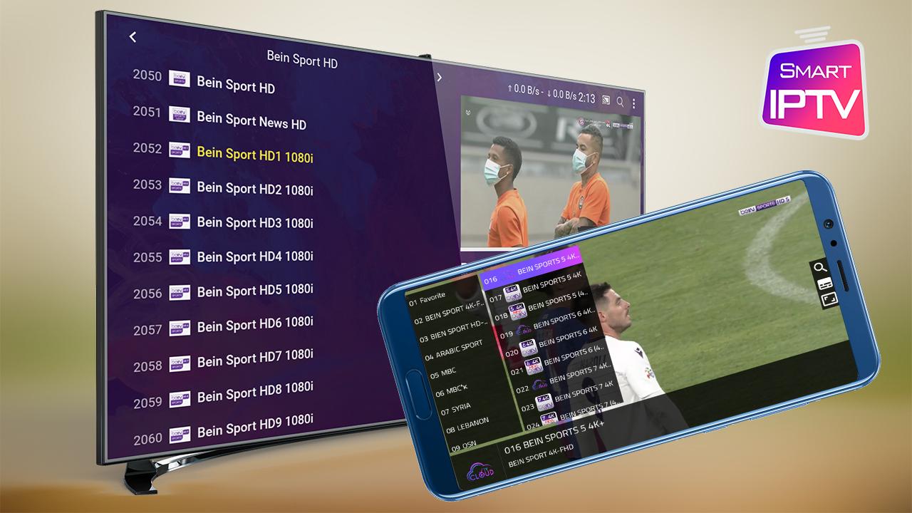 صورة المصادر التي لن يخبرك بها أحد أقوى مصادر IPTV والتطبيقات المدفوعة بالمجان 2020