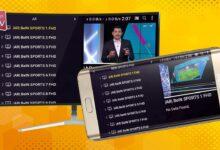 صورة تطبيقات مدهشة وثبات خرافي احدث الافلام والباقات المشفرة شيء لا يصدق IPTV VOD 1080p